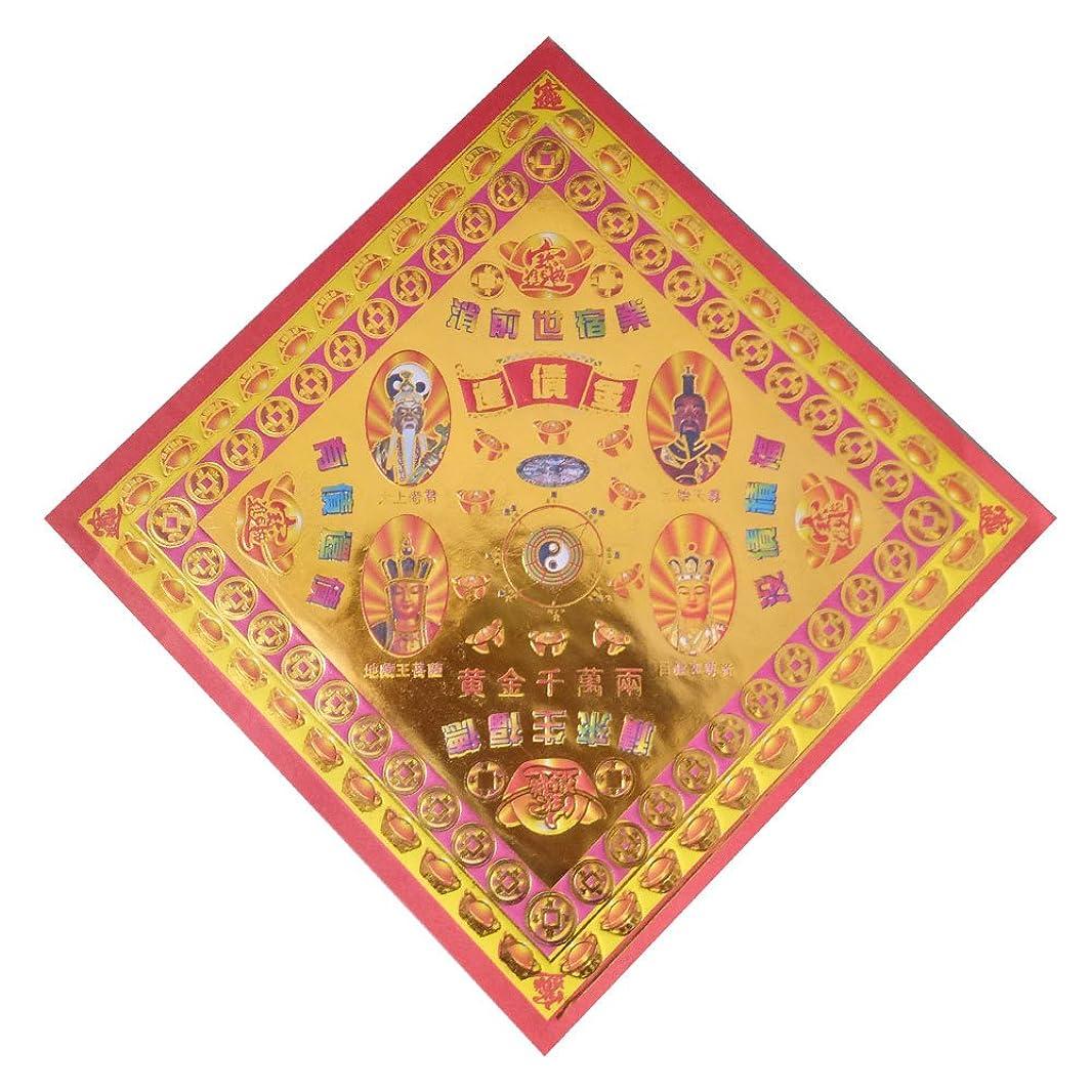 収束独占差別的zeestar 40個Incense用紙/Joss Paper Money/Joss用紙yellow-goldの祖先Praying 7.67インチx 7.67インチ?–?huanzhaijin