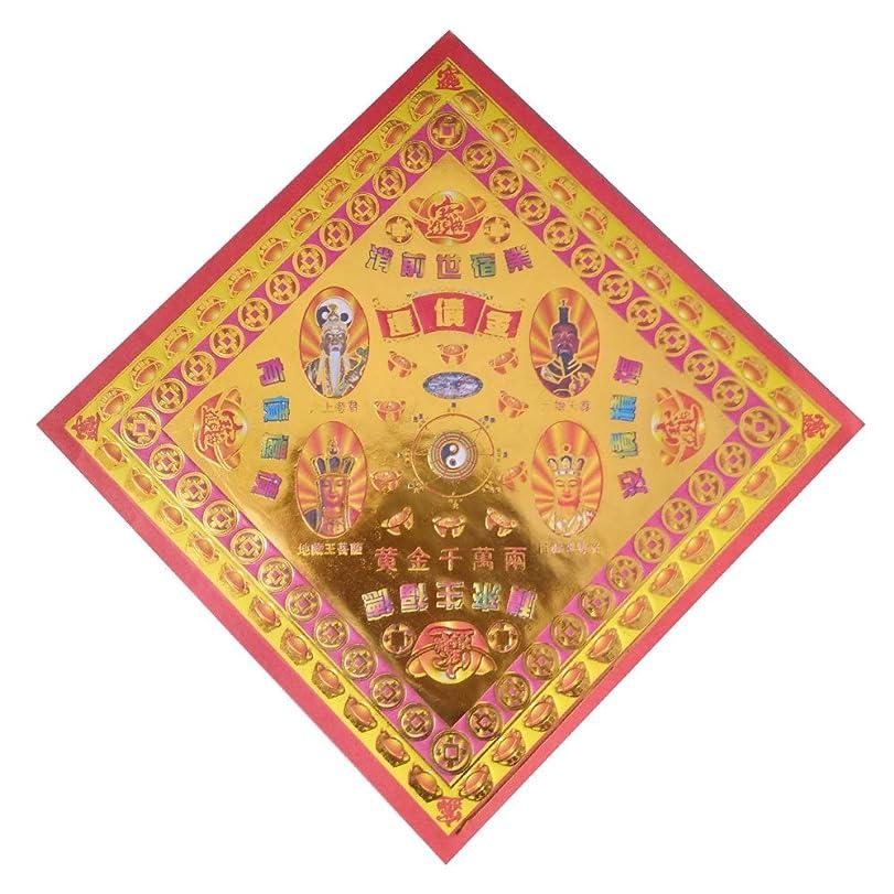 シャンプーぺディカブ物理的にzeestar 40個Incense用紙/Joss Paper Money/Joss用紙yellow-goldの祖先Praying 7.67インチx 7.67インチ?–?huanzhaijin