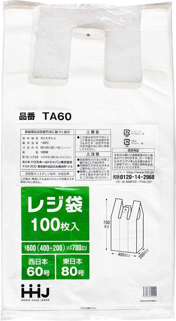 疑い平方受付レジ袋 乳白色 東日本80号 西日本60号 厚さ0.024mm 100枚 TA-60
