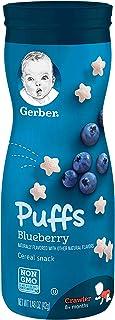 Gerber GRADUATES, Baby Food, Puffs, Blueberry, 42g