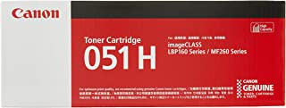 Canon Laser Toner Cartridge 051H Black (High Yield) (CRG-051H)