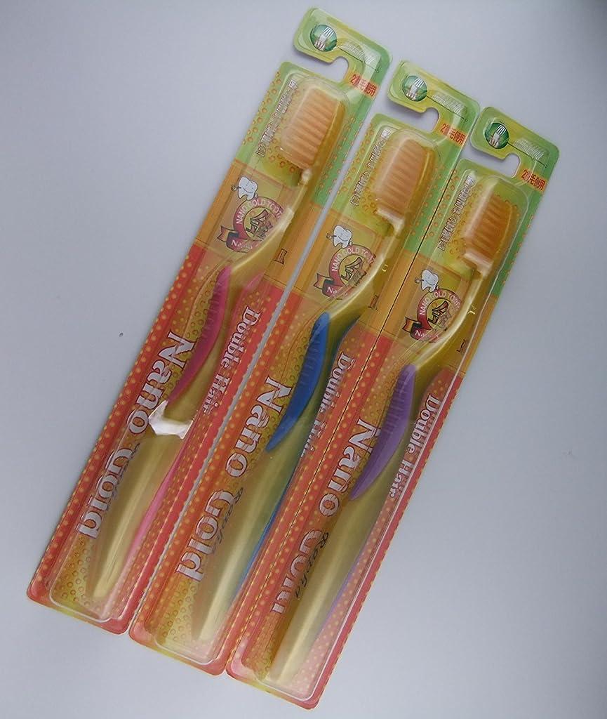 良さ解き明かす施設金歯ブラシ 3本セット