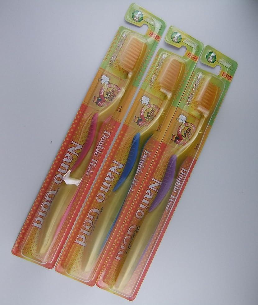 確立敷居神聖金歯ブラシ 3本セット