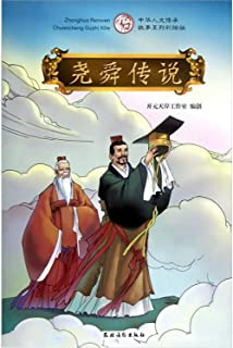 The child is 100,000 why-animal and insect (Chinese edidion) Pinyin: er tong shi wan ge wei shen me - dong wu yu kun chong