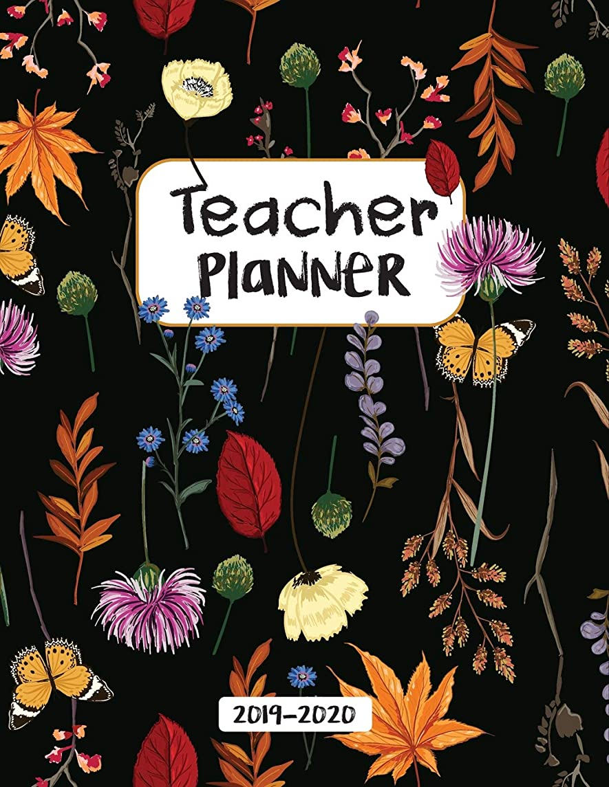 Teacher Planner 2019-2020: (July Through June) Lesson Planner For Teacher 52 Weekly and Monthly Planner (2019-2020 Lesson Planner For Teacher)