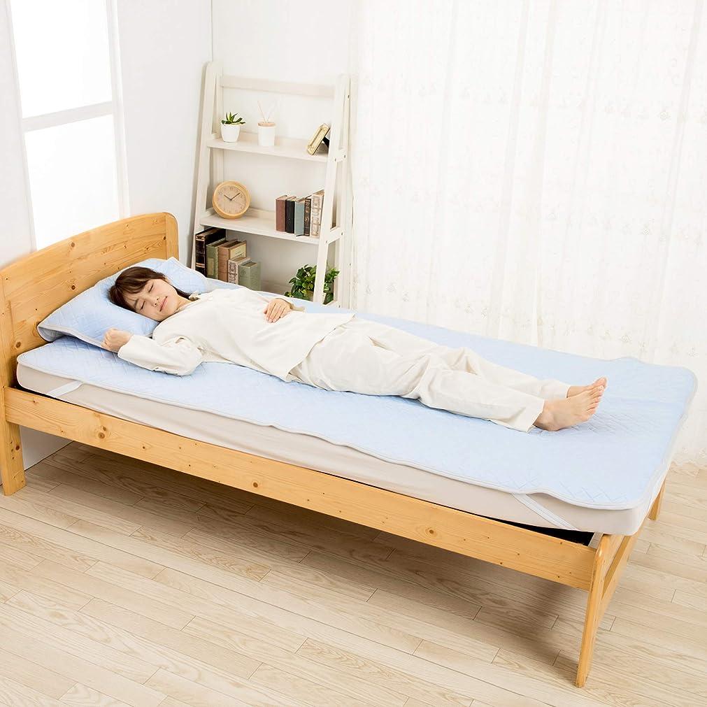 確実添付一流東京西川 クール敷きパッド ブルー シングル 接触冷感 ダブルメッシュで通気性UP SEVENDAYS PM09001542B