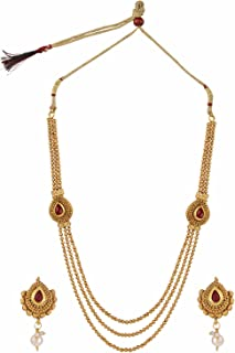 Indian Bollywood Traditional White Red Green Rhinestone Bridal Designer Layered Lariat Style Necklace Set in Antique 18K Gold Tone for Women and Girls