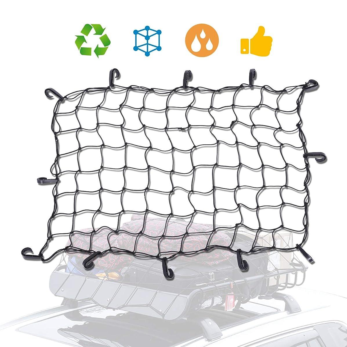 COOCHEER 120x90cm Cargo Net, Large Universal Nylon net Large Capacity 12 Hooks Roof Luggage net Car Trunk net Pocket Stretches Mesh Net for Cars