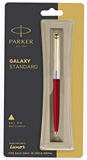 Parker Galaxy Stainless Steel Gold Trim Ball Pen - Red Body
