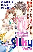 Love Silky Vol.6