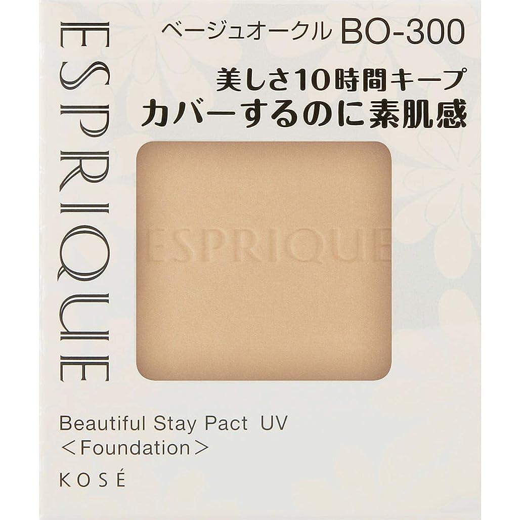 カスケード予測子抽象エスプリーク カバーするのに素肌感持続 パクト UV BO-300 ベージュオークル 9.3g