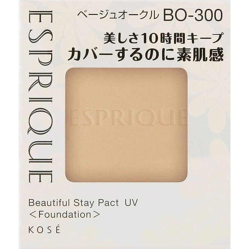 スチュワード吸収剤のどエスプリーク カバーするのに素肌感持続 パクト UV BO-300 ベージュオークル 9.3g