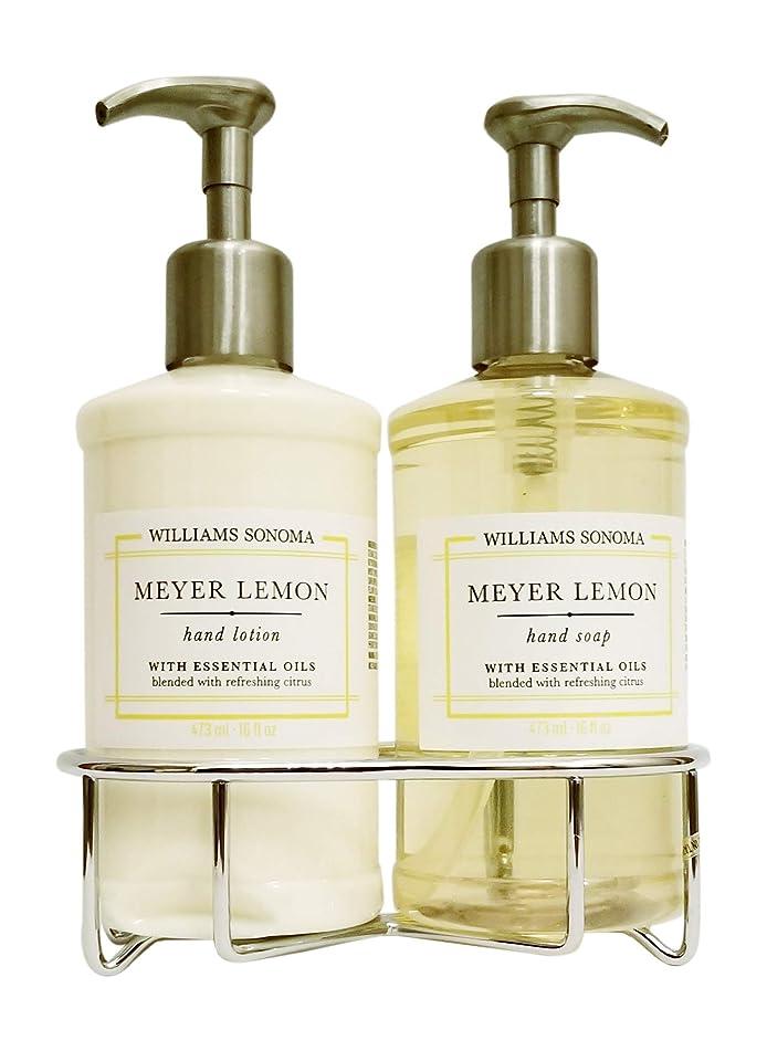Williams Sonoma Luxury Meyer Lemon Hand Soap and Lotion Set