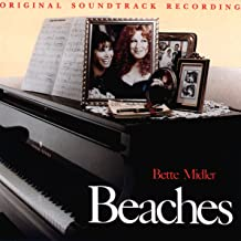 beaches soundtrack wind beneath my wings