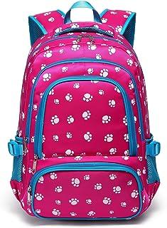 حقائب ظهر مدرسية للأطفال للبنات والأولاد حقائب مدرسية للكتب للأطفال