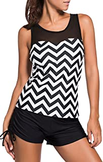 black and white two piece bathing suit