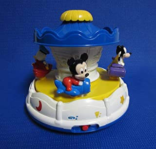 Disney Friends Mickey Mouse Musical Carousel Projector Pluto Minnie Donald