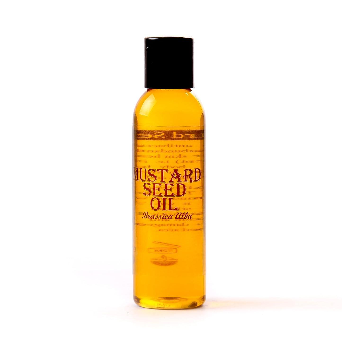 ピザ酸度上にMystic Moments | Mustard Seed Carrier Oil - 125ml - 100% Pure