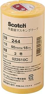 3M スコッチ 平面紙マスキングテープ 244 50mm幅x18M 2巻入 244 50X18