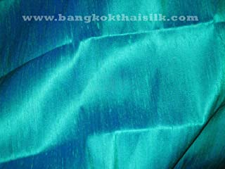 100% Silk Dupioni - Teal Green Shot Blue 40