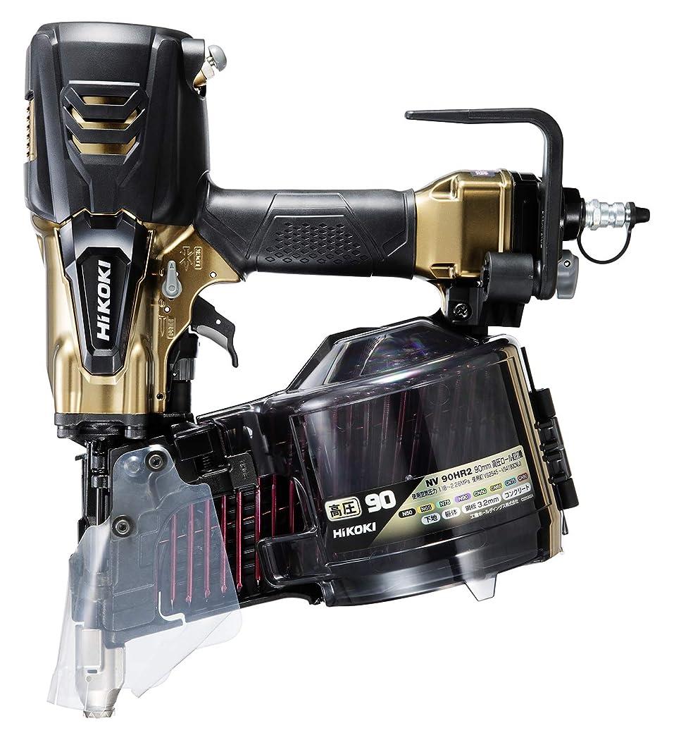 消費者くまにやにやHiKOKI(ハイコーキ) 旧日立工機 高圧ロール釘打機 パワー切替機構?エアダスタ付 NV90HR2(S) 針金90mm シート50mm ハイゴールド ケース付