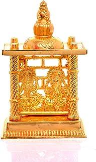 Hashcart Laxmi Ganesh Mandir - Brass Plated Statue For Puja - Diwali Or Grah Pervesh (4.5 inch)