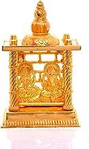 Hashcart (4 Inch) Laxmi Ganesh Mandir- Brass Plated Especially for Diwali Puja and Gift Purpose