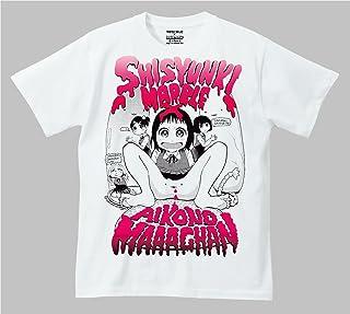 (シシュンキマーブル) 思春期マーブル やまもとありさ01あいこのまーちゃん Tシャツ
