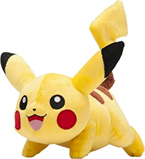 Pokemon Center Original Running 8 Inch Pikachu Plush Doll