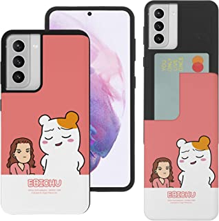 Compatible with Galaxy S21 Ultra Case (6.8inch) ORUCHUBAN EBICHU Dual Layer Card Slide Slot Wallet Bumper Cover - Daily Se...