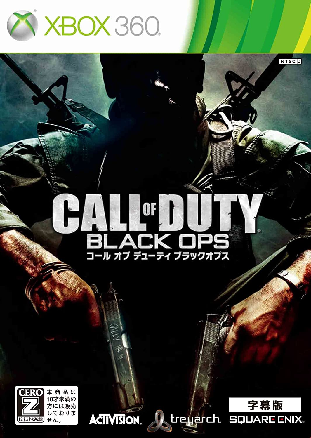 Call of Duty: Black Ops Bombing new work Subtitled Popular product Vers Best New Edition Price
