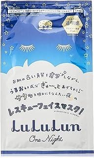Lululun One Night Rescue Blue (Exfoliator), 45 g