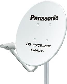 パナソニック 45型BS・110度CSデジタルハイビジョンアンテナ TA-BCS45R3