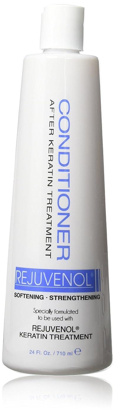 インタラクション代数クリエイティブAfter Keratin Treatment Conditioner