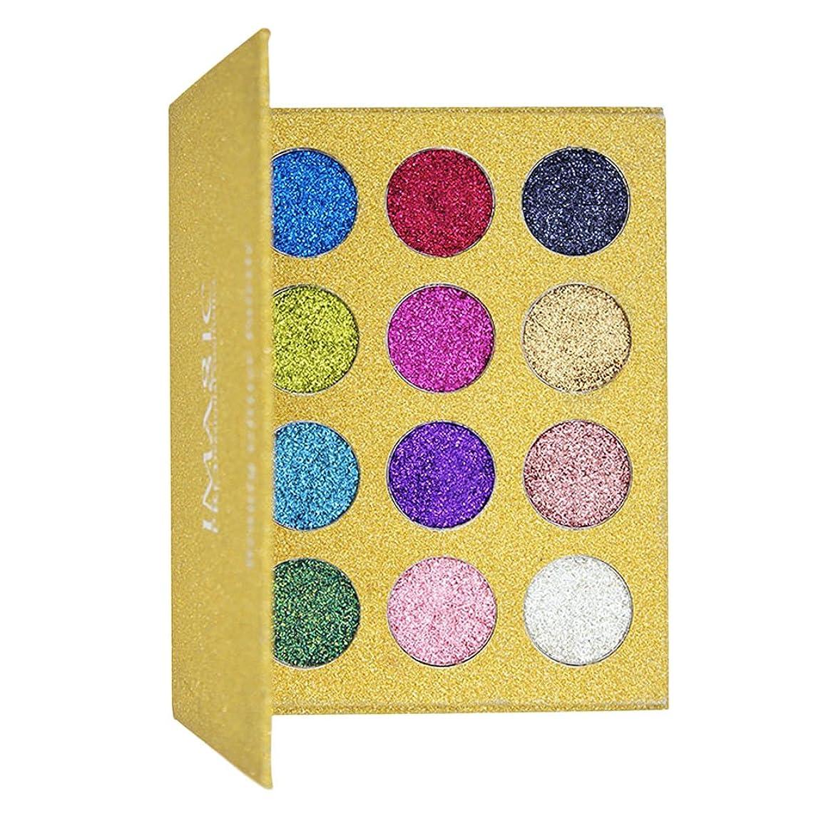 結果として羊の甘美な12色 光沢 アイシャドーパレット ダイヤモンドピグメント アイシャドウ 全2タイプ - #2