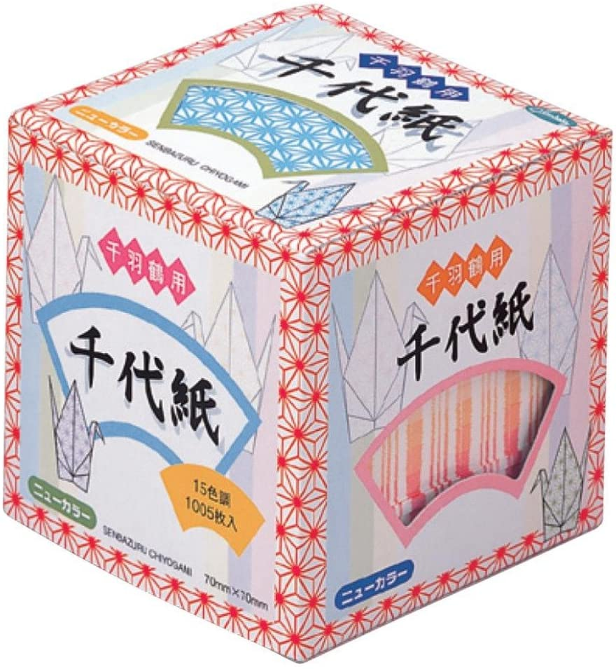 Max 90% OFF Origami Paper Star Free Shipping Cheap Bargain Gift Patterned in an - of Assortment Colors