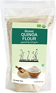 Down To Earth Cholesterol Free 100% Organic Quinoa Flour, Multipurpose, High In Protein - 500 gms