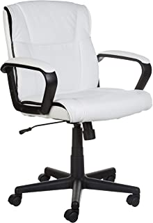 AmazonBasics Leather-Padded, Ergonomic, Adjustable, Swivel Office Desk Chair with Armrest, White