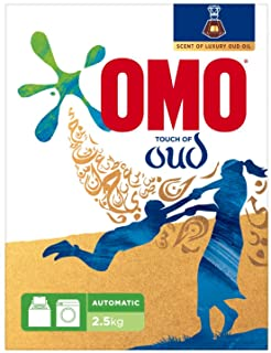 Omo Active Auto Laundry Detergent Powder With Comfort Oud, 2.5Kg