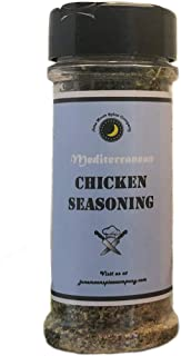 Premium | MEDITERRANEAN Chicken Seasoning Dry Rub | CRAFTED in Small Batches with Farm Fresh INGREDIENTS for Premium Flavor and Zest