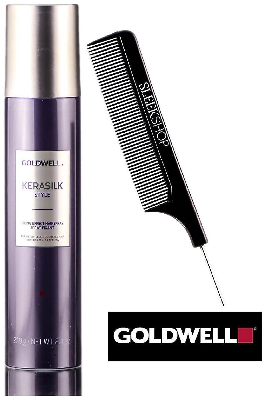 三スイ維持するKerasilk Hair Spray by Goldwell エフェクトヘアスプレーを修正Goldwell KERASILK STYLE(と洗練されたスチールピンテールくし)無重力のため、触れることができるヘアー 8.4オンス/ 239グラム