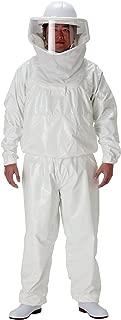 ミドリ安全 【蜂の巣の駆除作業向け】 《冷房ベスト付き・蜂防護服》 ラプターⅢ V-1000