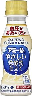 カルピス アミール やさしい発酵乳仕立て 100ml×30本[機能性表示食品]