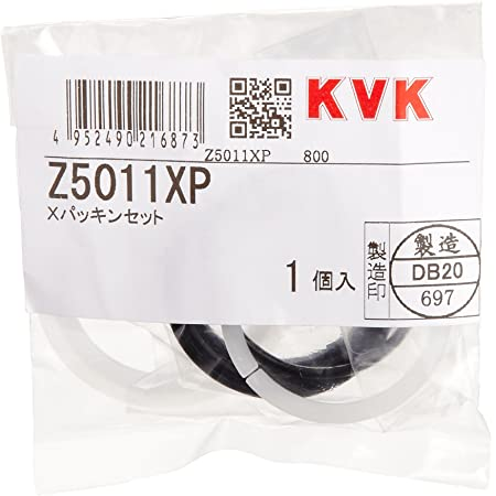 KVK Xパッキンセット Z5011XP
