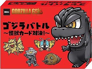 ゴジラバトル~怪獣カード対決!~