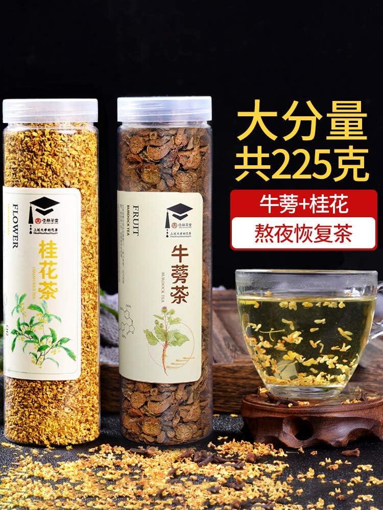 Xinglin Caotang Burdock Root Max 85% OFF osmanthus Health Combination Tea Super popular specialty store te