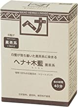 Naiad(ナイアード) ヘナ+木藍 黒茶系 100g