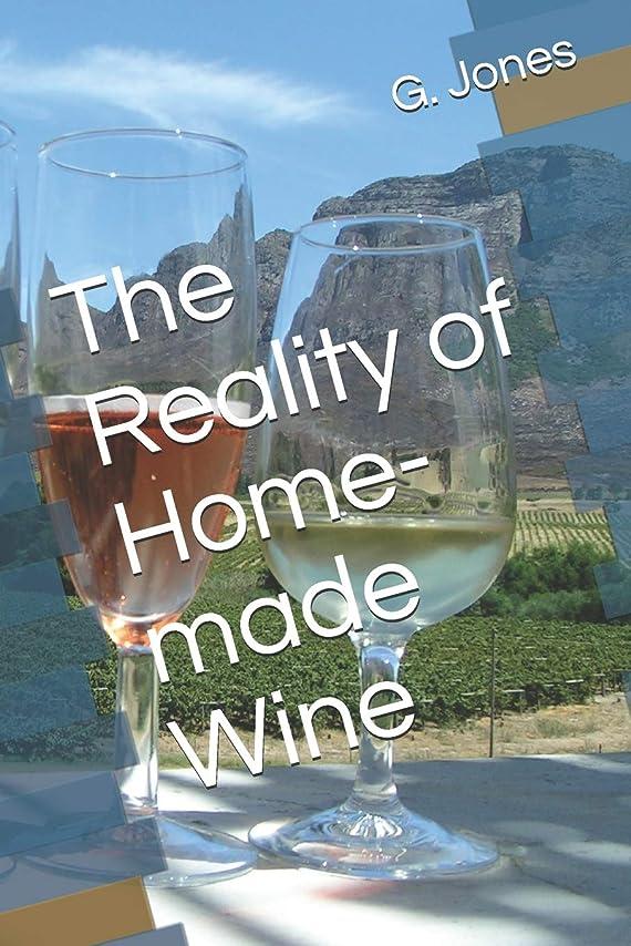 司教バレーボール計画The Reality of Home-made Wine