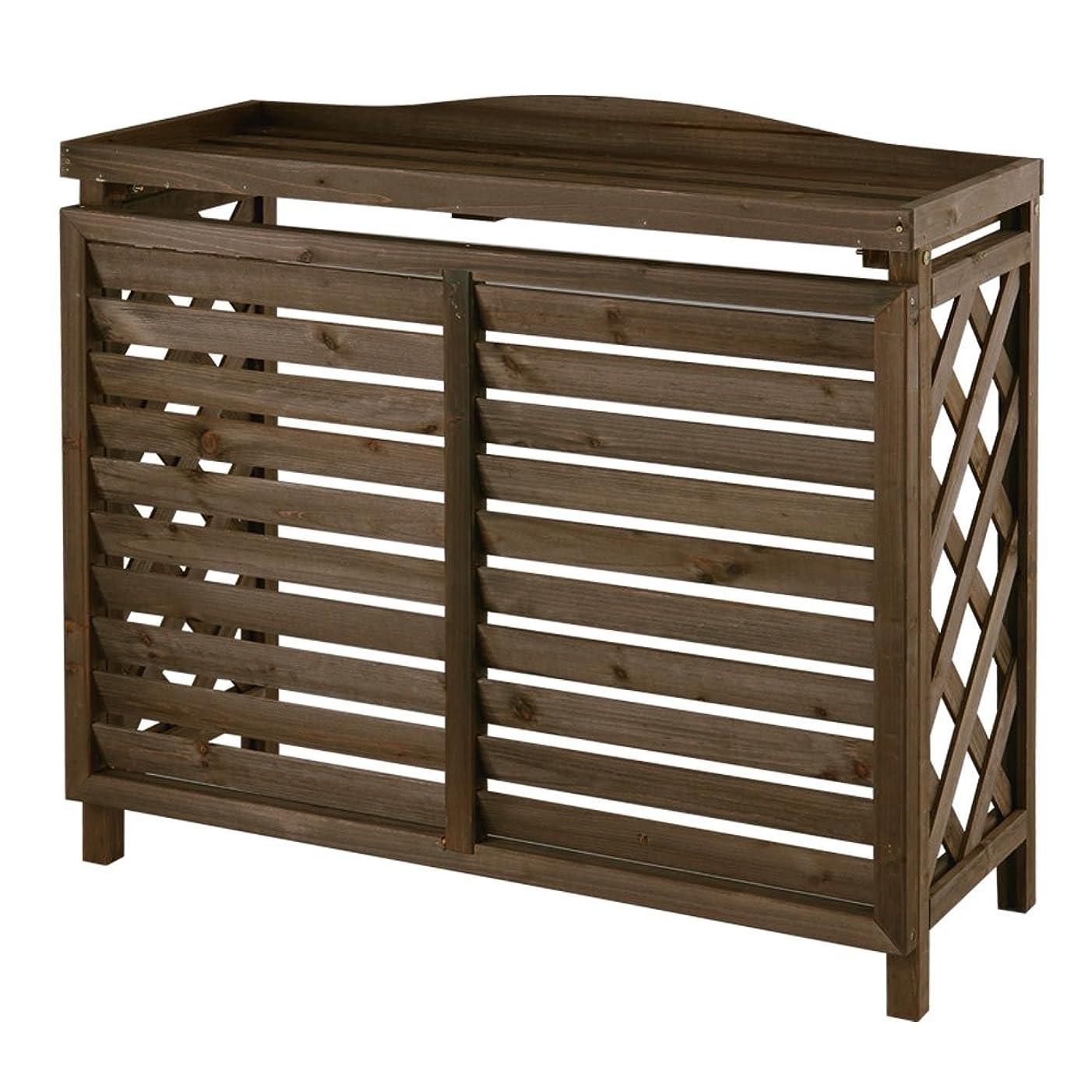 監査クレア終点ぼん家具 室外機 カバー 逆ルーバー エアコン 木製 ウッド ガーデニング ガーデン 庭 杉 スギ ルーバー 室外機カバー