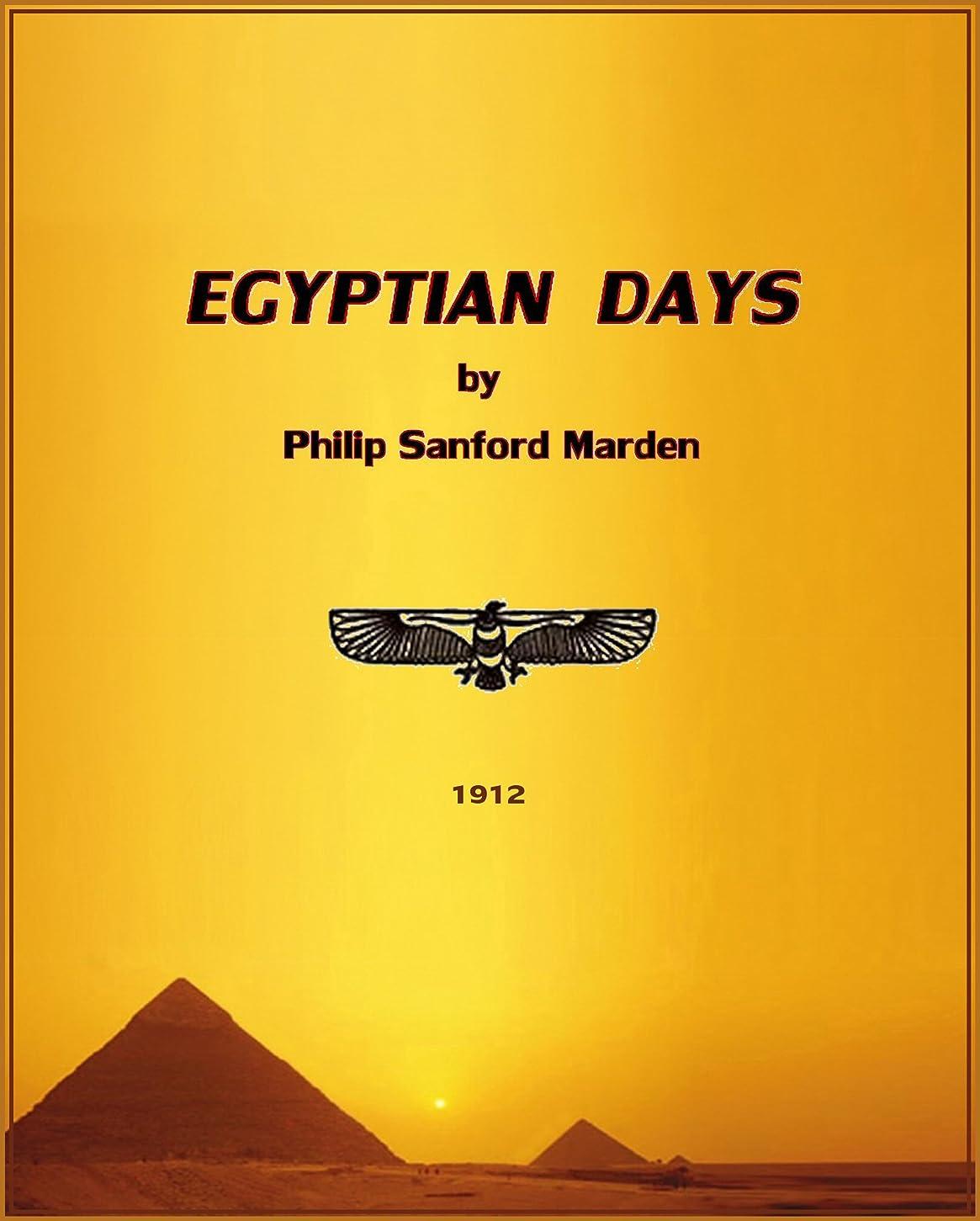 盆地目を覚ます領域Egyptian Days (English Edition)